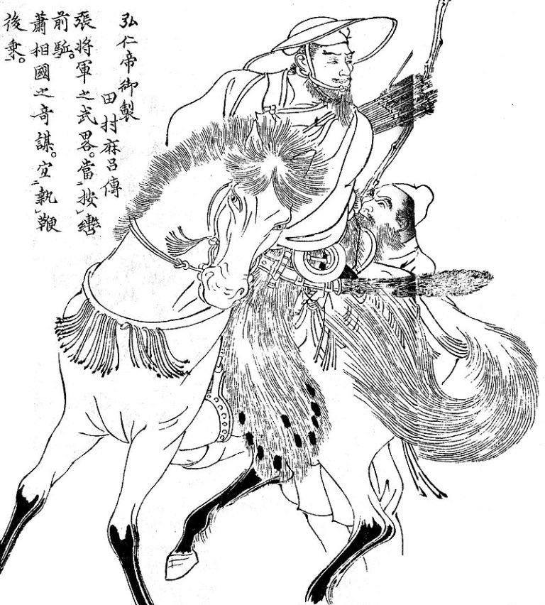 蝦夷征討に向かった英雄・坂上田村麻呂