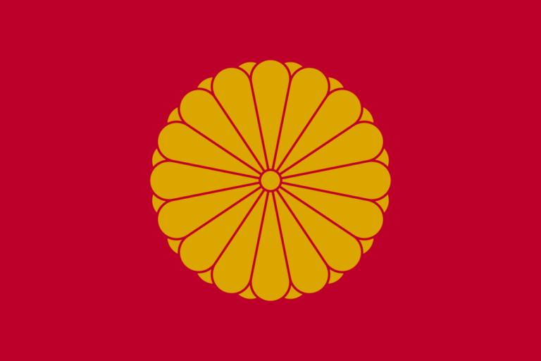 朝廷の菊紋