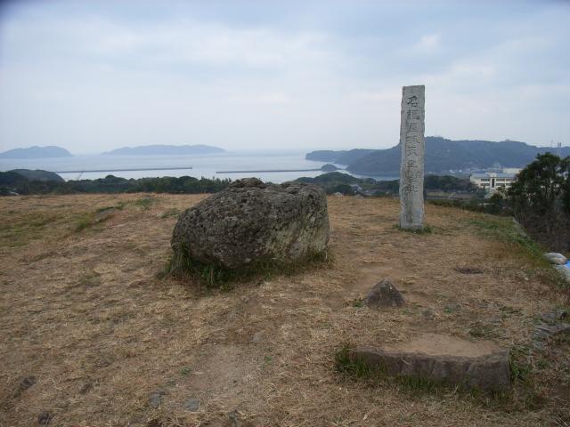 朝鮮出兵の拠点となった肥前名護屋城の天守跡